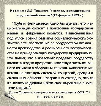 владислав троцкий казино отзывы